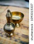 old vintage brass water bottle... | Shutterstock . vector #1093315337