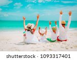 happy family with kids hands up ... | Shutterstock . vector #1093317401
