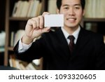 young businessman smile and... | Shutterstock . vector #1093320605