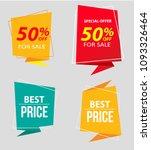 discount label vector | Shutterstock .eps vector #1093326464