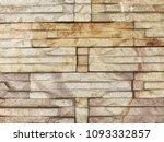 bricks wall seamless background ... | Shutterstock . vector #1093332857