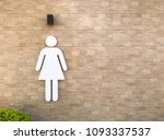 woman toilet sign on the wall... | Shutterstock . vector #1093337537