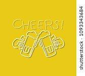 bar icon  vector illustration... | Shutterstock .eps vector #1093343684