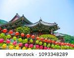 view of samgwangsa temple in... | Shutterstock . vector #1093348289