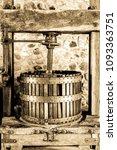 old wooden wine press   photo | Shutterstock . vector #1093363751