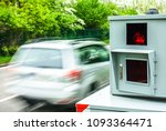 modern speed trap at a road | Shutterstock . vector #1093364471