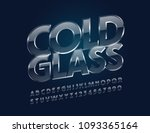 vector transparent cold glass... | Shutterstock .eps vector #1093365164