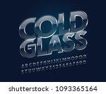 vector transparent cold glass... | Shutterstock .eps vector #1093365164
