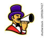 mascot icon illustration of... | Shutterstock . vector #1093367417