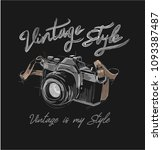 vintage camera sketch with... | Shutterstock .eps vector #1093387487