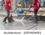 construction worker concrete... | Shutterstock . vector #1093404491