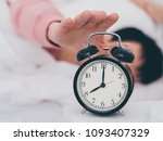 close up clock alram with... | Shutterstock . vector #1093407329