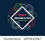 italian independence day... | Shutterstock .eps vector #1093412567