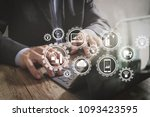 smart factory and industry 4.0... | Shutterstock . vector #1093423595