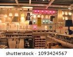 russia  st. petersburg  26 09... | Shutterstock . vector #1093424567