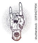 raised inked hand as a rock and ... | Shutterstock .eps vector #1093427954