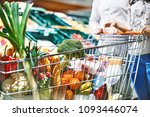 consumerism concept. side view. ... | Shutterstock . vector #1093446074