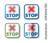 stop stickers. set of 4 stickers | Shutterstock .eps vector #1093446785