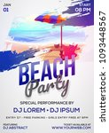 beach party  poster  banner or... | Shutterstock .eps vector #1093448567