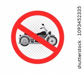no chopper motorcycle noise... | Shutterstock .eps vector #1093452335