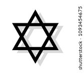 vector star of david | Shutterstock .eps vector #1093454675