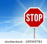 stop roadsign on blue sky...   Shutterstock .eps vector #109345781