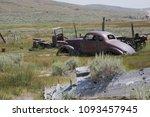 scrap car at a scrap yard at a... | Shutterstock . vector #1093457945