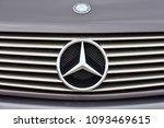 vilnius  lithuania   may 18 ... | Shutterstock . vector #1093469615