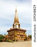 pagoda in wat chalong or... | Shutterstock . vector #109348829