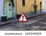 Road sign other danger - stock photo