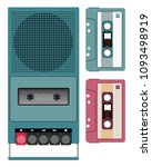 vintage cassette and recorder | Shutterstock .eps vector #1093498919