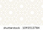 seamless linear pattern with... | Shutterstock .eps vector #1093513784