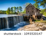 Historic Yates Water Mill In...