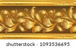golden ornamental segment | Shutterstock .eps vector #1093536695