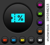 coupon dark push buttons with... | Shutterstock .eps vector #1093548215