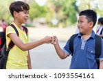 fist bump friends deal partner... | Shutterstock . vector #1093554161