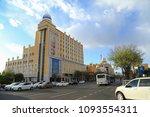 hohhot  china  inner mongolia ... | Shutterstock . vector #1093554311