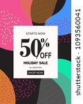 holiday sale banner  50  off... | Shutterstock .eps vector #1093560041
