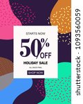 holiday sale banner  50  off... | Shutterstock .eps vector #1093560059