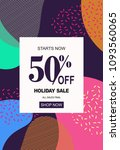 holiday sale banner  50  off... | Shutterstock .eps vector #1093560065