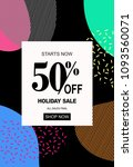 holiday sale banner  50  off... | Shutterstock .eps vector #1093560071