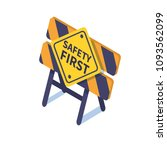 safety first concept banner... | Shutterstock .eps vector #1093562099