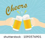 a toast with beer. | Shutterstock .eps vector #1093576901