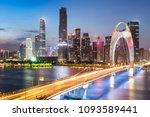 guangzhou international... | Shutterstock . vector #1093589441