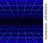 Vector Pixel Art Of 80s Retro...