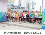kyiv  ukraine   may 13  2018 ... | Shutterstock . vector #1093612121