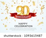 90 years anniversary vector... | Shutterstock .eps vector #1093615487