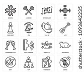 set of 16 simple editable icons ... | Shutterstock .eps vector #1093642235