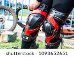 man puts protection on his... | Shutterstock . vector #1093652651