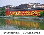 dragon wall on the bank of... | Shutterstock . vector #1093653965
